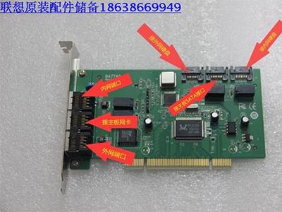 双网隔离卡 联想 宝龙达双网隔离卡 RTL8139D BA7740 REV:1.4