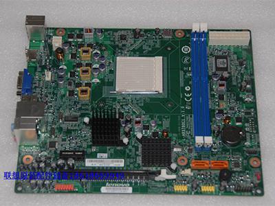 联想RS760 联想家悦i系列 H330 H320全新主板 DTX小机箱主板 AM3