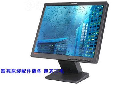 联想15吋17吋显示器THink方屏显示器 作图显示器 监控器L1710