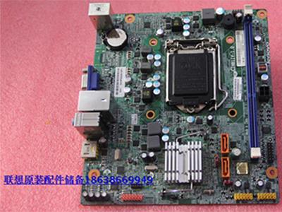 联想家悦H520e主板H61H2-LT联想CIH61IV1.0主板11202386 90004968