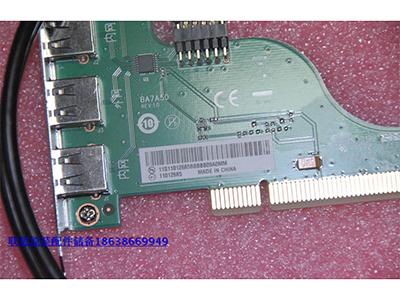 联想原装台式机政府金融 企业双网隔离卡USB切换卡v1.0 11012685