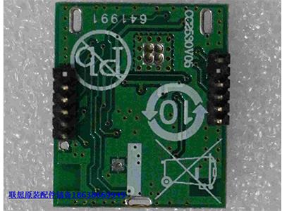 全新联想Q190迷你电脑Zigbee模块 Q190紫蜂模块 联想物料90003823