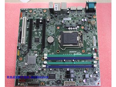 联想原装Q87主板 14针单路输出供电主板双DP带COM口PCI槽1150主板
