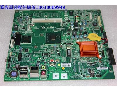 联想C100一体机主板 ms-7438 L-I945GC小主板 MS330 11011099