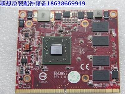 联想显卡B500 B505 B510 B50R1一体机显卡 HD5450 512M HD5570