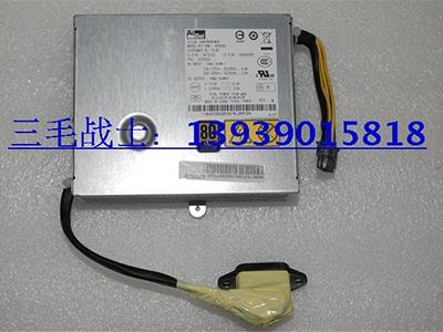 联想扬天S500 S510 S560 S710 S720一体机原装小电源 康舒APA005