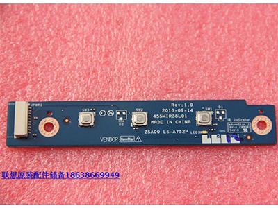 全新原装联想N308一体机电源开关板 N308主机开关 指示灯LS-A752P