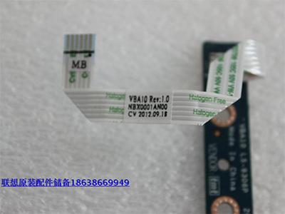 联想 c240 c245 c255 一体机led板 LED 板卡含数据线转接线 lcd