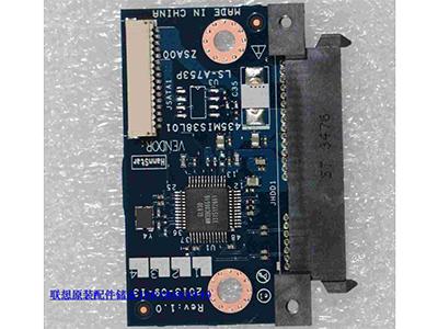 全新原装联想 N308 C440 硬盘转接板 接口板 硬盘转接口 LS-A753P