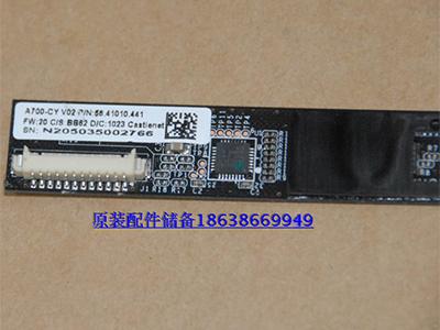联想A700一体机触控板 OSD控制板A700原装全新音量控制条亮度开关