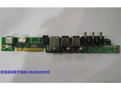 联想A700一体机后IO板A700USB接口A700网卡板A700声卡板电源接口