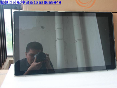 联想C440一体机触摸屏模组 友达M215HTN01.1 联想21.5吋液晶屏