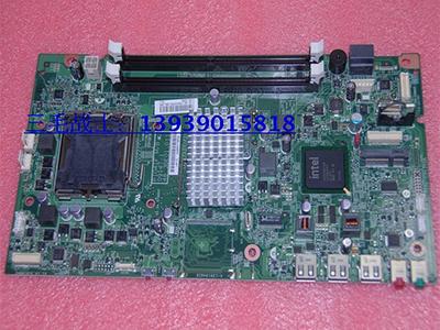 联想B520一体机主板 B520 B325 S710 B320 Z700 等一体机主板坏件
