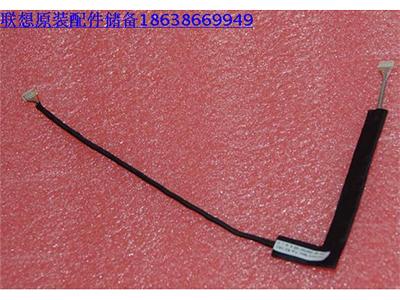 联想一体机专用线 蓝牙数据线 逆变器 电视卡摄像头 触摸屏数据线