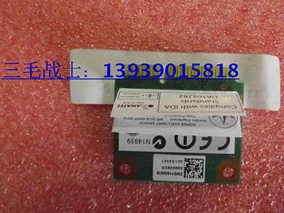 联想一体机内置无线网卡 RTL8188CE一体机网卡 mini-PCI无线网卡