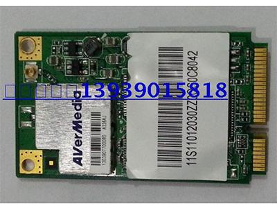 原装联想一体机 B500 520 B325 专用迷你 AVerMedia 圆钢 电视卡