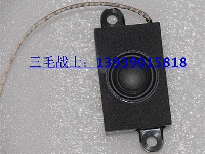 联想B305 B31r2一体机喇叭 一体机喇叭 小喇叭