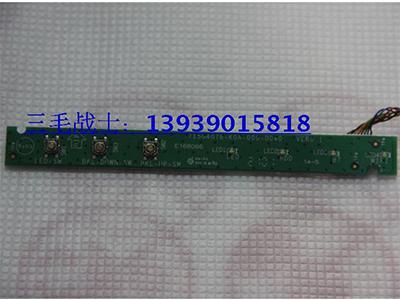 联想B305一体机前触摸开关模块 B320触摸条 B300调节开关条