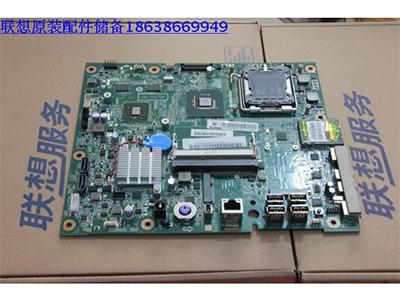 联想B300一体机原装主板 G41-ALC662 独立显卡G41一体机主板