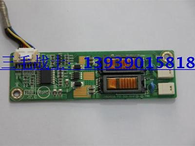 联想B300高压板 20寸LM200WD1原装背光板 联想原装高压逆变器