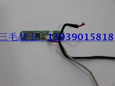 联想B300一体机原装触摸屏组件 21.5寸奇美触摸屏控制板 B300触摸