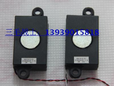 联想B300一体机配件 B300内置音响 原装一体机内置音响 小喇叭