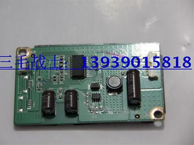 联想B320 Br2原装高压板 联想原装高压板 背光板 逆变器
