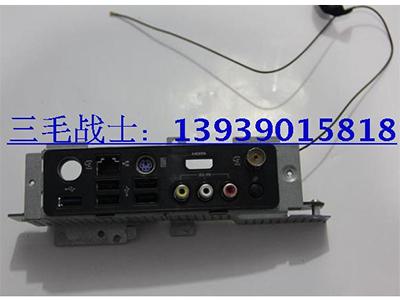 联想B320 B325一体机原装IO板 一体机IO板 B320 网卡 USB接口板