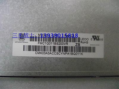 联想C325一体机原装全新液晶屏 奇美M200O3-LA3液晶屏