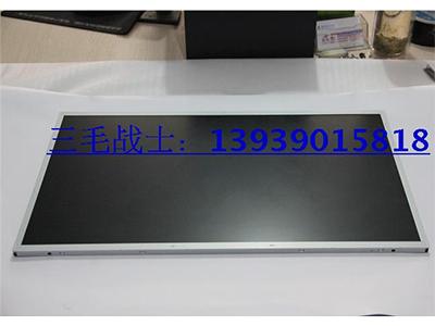 联想B325 B3r2一体机21.5寸液晶屏 LM215WF4 友达M215HW03屏