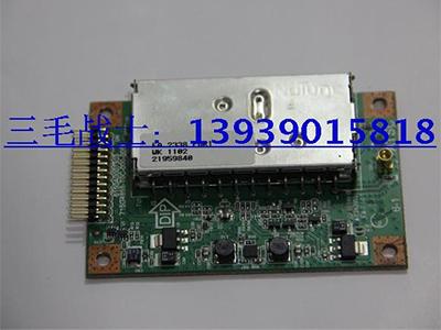联想B325一体机原装电视卡 一体机电视卡 B325 B320原装电视卡