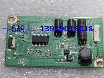 联想B320一体机高压板逆变器 B325高压板 B325逆变器 液晶供电板