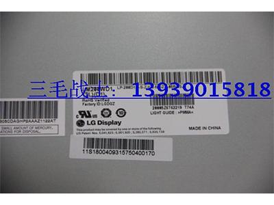 联想B300一体机原装20寸液晶屏 LG 20寸LCD屏 LM200WD1-TLD1液晶