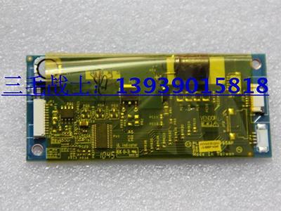 联想B520一体机高压板 B520背光逆变器 23寸液晶高压板 背光