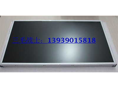 联想B520一体机屏 LTM230HU01屏 LM230WF5 液晶屏 三星1050屏