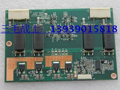 联想B520一体机高压板 23寸LED屏高压板 LED一体机背光高压板