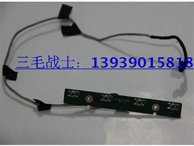 联想C225一体机亮度调节板 C225一体机开关组件 C225开关 亮度板