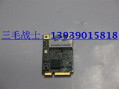 联想C225一体机原装电视卡 一体机电视卡 圆钢电视卡
