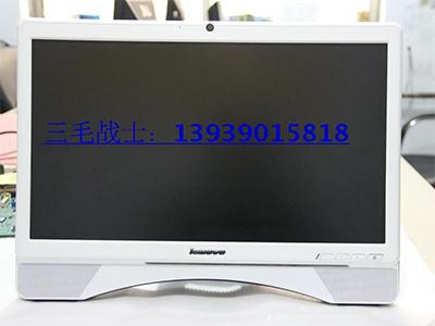 联想C305一体机白色边框 C305后支架 C305风扇 C305支架 C305音响