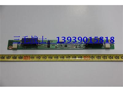 联想C305一体机原装背光板 高压逆变器 C305 20寸 供电板 原装