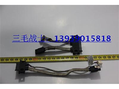 联想C320一体机硬盘线 屏线 串口线 一体机数据线 C320数据线