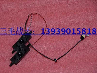 联想C320一体机原装摄像头 音箱 内置摄像头 内置音箱 一体机配件