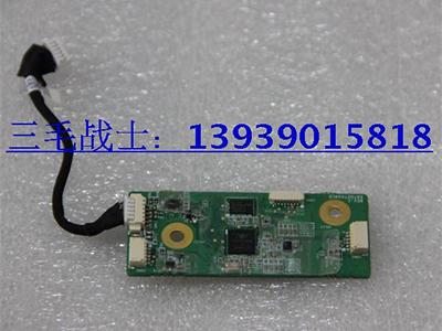 联想S600 M70Z一体机触摸屏控制模块 触摸屏控制板 触摸控制器