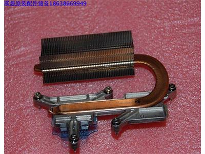 原装全新联想A600一体机CPU散热片 铜管散热组件 A600散热器