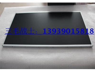 M215HW01液晶屏 联想A600液晶屏 友达21.5寸液晶屏