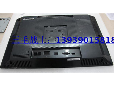联想S710一体机边框 A框 B框 S710内部金属支架 后塑料框