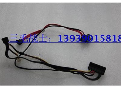联想S710一体机原装数据线 S710硬盘线 光驱线 友达21.5寸屏屏线