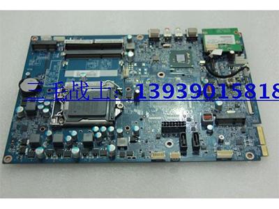联想S710一体机原装主板 PIB65F 一体机主板 IB65集显一体机主板