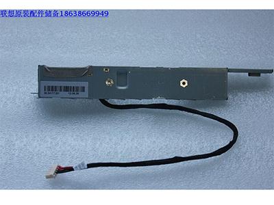 联想C445一体机IO板支架 联想原装C445电源接口 网卡板铁支架