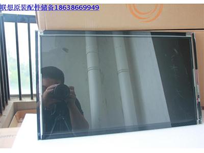 LG LM215WF4 TLE1原装屏模组 联想B320 21.5吋一体机触摸屏模组